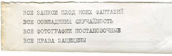http://0331c.ru/files/gimgs/2_img120.jpg